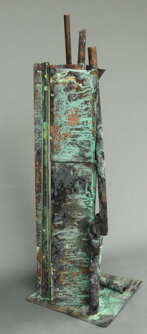 ish tall piece